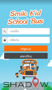 Shadow School Bus for PC-Windows 7,8,10 and Mac apk screenshot 1