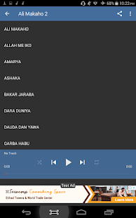 Download Ali Makaho For PC Windows and Mac apk screenshot 3