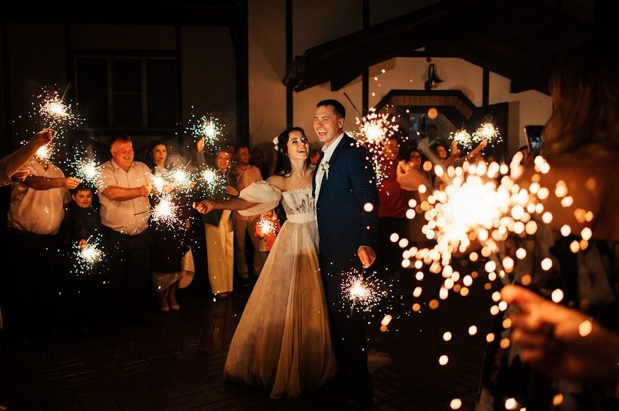 Nhiếp ảnh gia ảnh cưới Andrey Beshencev (beshentsev). Ảnh của 12.05.2019