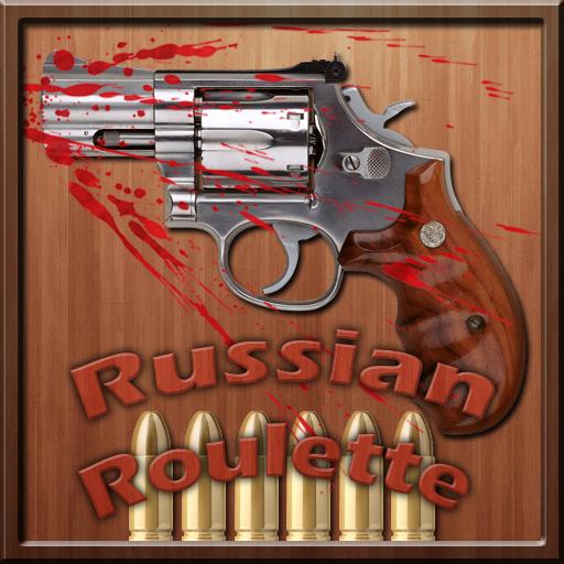 Russian roulette simulator
