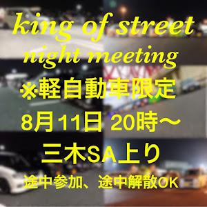 ミラ L700S のカスタム事例画像 みのる King of street 関西支部さんの2019年08月10日06:33の投稿