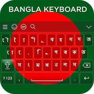 Bengali Keyboard for Android