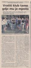 Photo: Glas Istre 07.8.2005 Početak priprema za III ŽNL