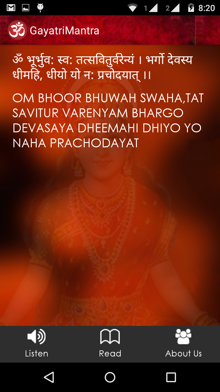 Скриншот Gayatri Mantra App