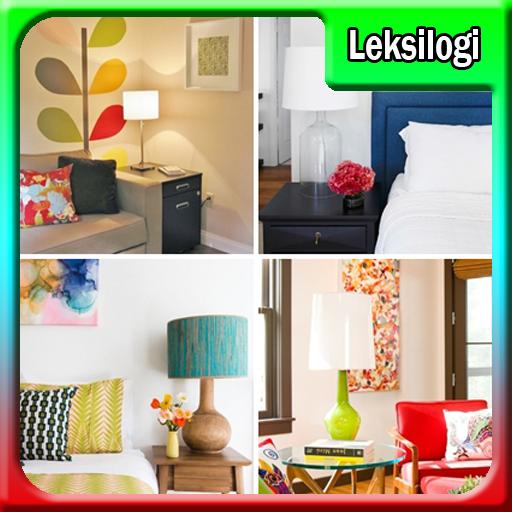 ランプの装飾のアイデア 生活 LOGO-玩APPs