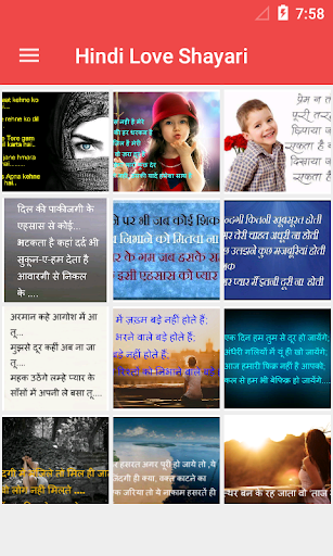 Hindi Love Shayari Images by Wallpaper Collection (Google