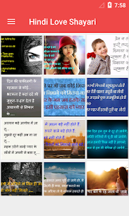 Hindi Love Shayari Images- screenshot thumbnail