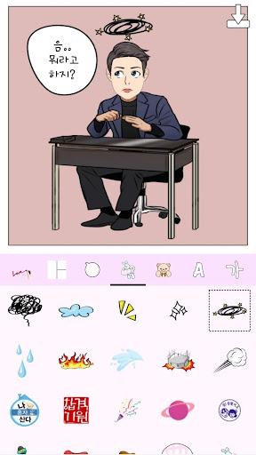 Hellotoon - Kpop Style Webtoon Maker 1.0.8 de.gamequotes.net 3