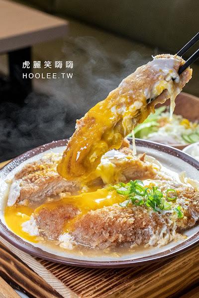 小林食堂(高雄)凹子底聚餐好去處!銷魂蛋汁豬排御膳定食,招牌必吃釜鍋野菇炊飯