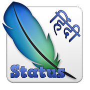 App Best Hindi Status APK for Windows Phone