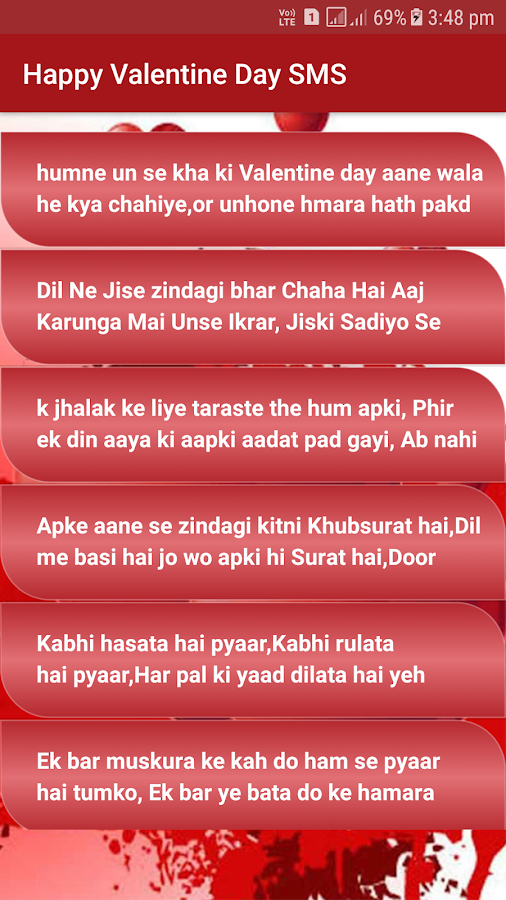 Happy Valentine Day Wishes SMS - Android Apps on Google Play