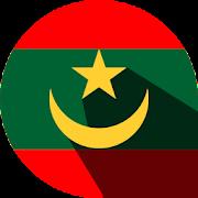 أخبار موريتانيا