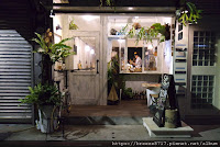 Modism Café 摩德年代 士林店