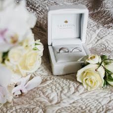 Wedding photographer Anna Nova (anynova). Photo of 26.11.2015