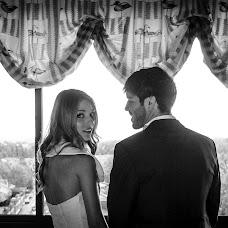 Wedding photographer Elías Hernández (foteliasimagen). Photo of 25.09.2016