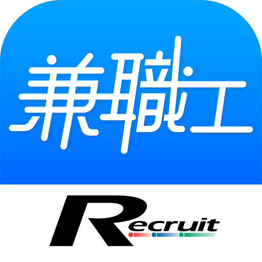 Recruit Part Time Job - Apps on Google Play