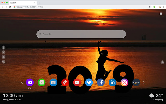 New Year 2019 HD Wallpapers New Tags Theme