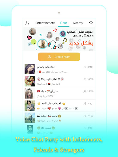 7Nujoomu2013 Live Stream Video Chat & Random Chat Room 5.9.1 screenshots 12
