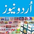 URDU NEWS TV CHANNELS LIVE PAK