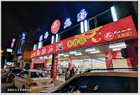 品深海魚湯建國店 建國店