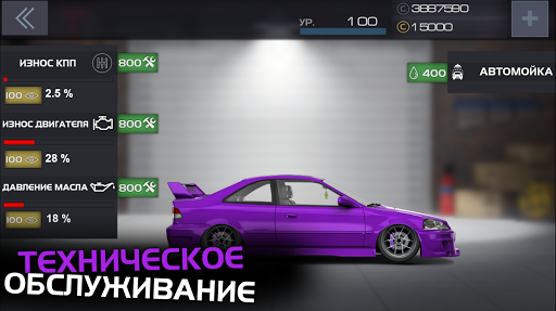 Télécharger Gratuit Project Drag Racing mod apk screenshots 4