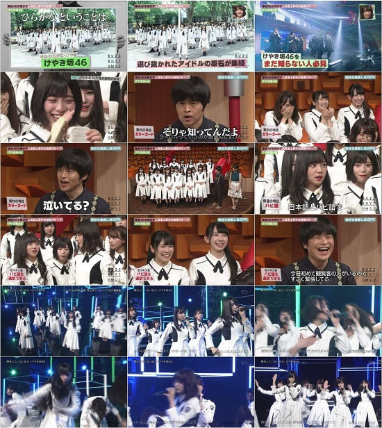 (TV-Music)(1080i) Keyakizaka46 Part – Buzz Rhythm 02 180707