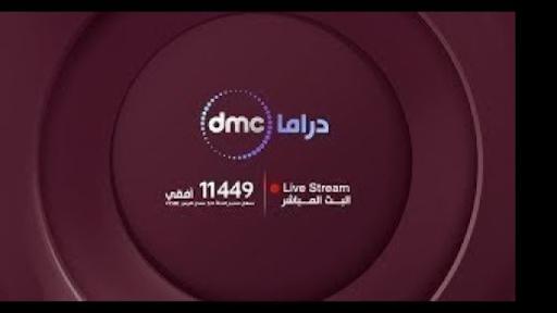 Arabic Live TV 4.2 screenshots 7
