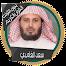 سعد ال.. file APK for Gaming PC/PS3/PS4 Smart TV
