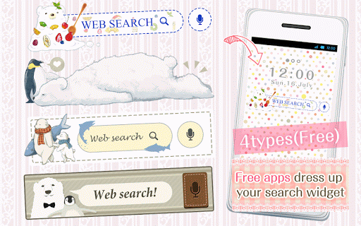 KawaiWidget Cute Polar Bear