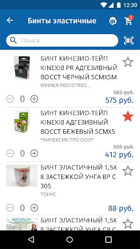 Apteka.RU Apk apps 2