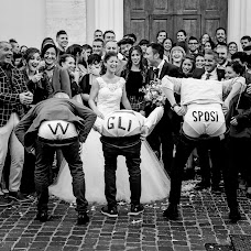 Wedding photographer Maddalena Bianchi (MaddalenaBianch). Photo of 04.12.2018