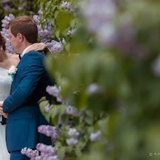 Wedding photographer Aleksey Chuguy (chuguy). Photo of 14.05.2014