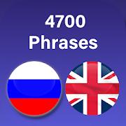 Lexilize Russian Phrasebook. Learn Russian.