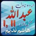 Abdullah Novel Full by Hashim Nadeem icon