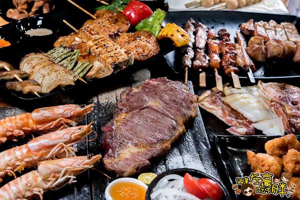 澎湖燒烤-呷飽飽燒烤屋