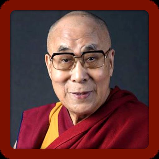 Dalai Lama 1.0