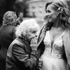 Wedding photographer Denis Dorff (noFX). Photo of 18.10.2018