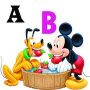 الانجليزية الصف 2 إعدادي الترم الثاني ( انترنت ) APK