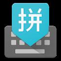 Google Pinyin Input icon