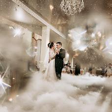 Wedding photographer Vitaliy Ushakov (ushakovitalii). Photo of 24.04.2018