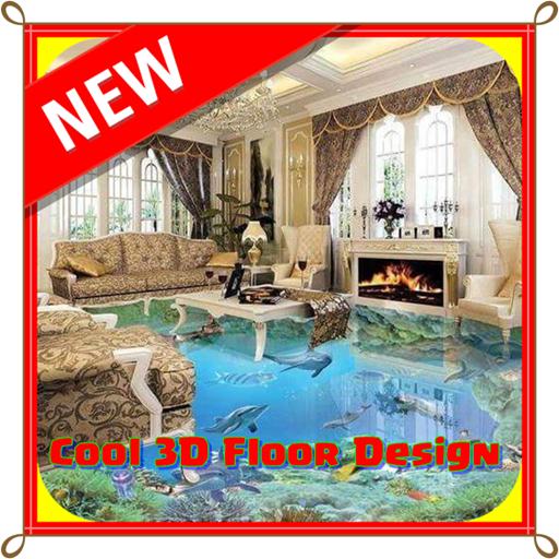 Cool 3D Floor Design 遊戲 App LOGO-硬是要APP