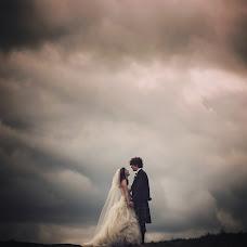 Wedding photographer Karolina Kotkiewicz (kotkiewicz). Photo of 17.05.2017