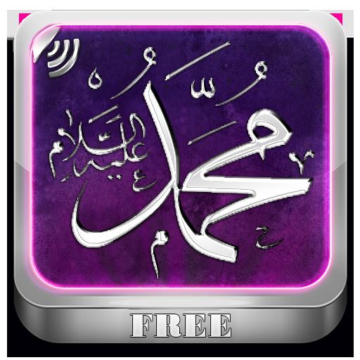 Asma Ul Nabi 99 Audio (app)