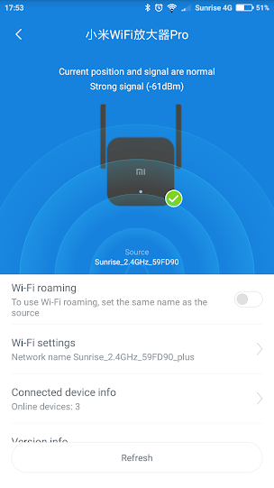 Mi-Home et Xiaomi Pro 300M 2,4G WiFi Amplificateur