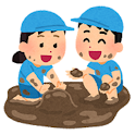 ひきざん icon