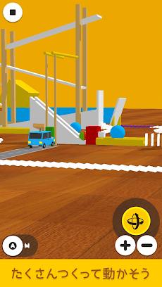 ピタゴラン 子供から大人まで楽しめる無料ゲームのおすすめ画像5