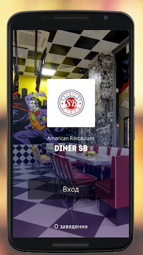 Diner SB|玩生活App免費|玩APPs