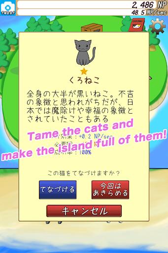 Cat Land 1.0.19 Windows u7528 9