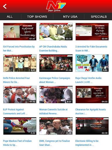 NTV Telugu screenshot 11