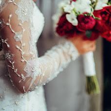Wedding photographer Aleksandr Sergeev (Feast). Photo of 09.04.2015